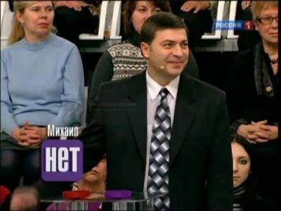 Михаил, 44 года, 177 см - О САМОМ ГЛАВНОМ 24.01.11 РОССИЯ-1.JPG